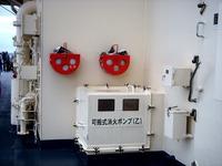 20111002_船橋港_南極観測船しらせ_砕氷艦_乗船体験_0906_DSC06052