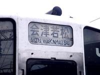 20110811_福島県郡山市_郡山駅_放射線量_112852_DSC00647