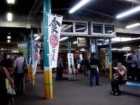 20111001_船橋市若松1_船橋競馬場ふれあい広場_1137_DSC05825