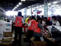 20111001_船橋市若松1_船橋競馬場ふれあい広場_1135_DSC05818