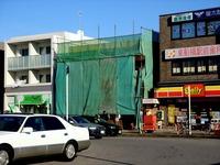 20111210_JR東船橋駅北口_東京チカラめし東船橋駅前_1344_DSC04339