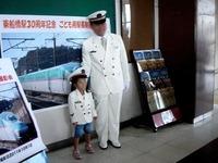 20111001_船橋市_JR総武線_JR東船橋駅_開業30周年_1059_DSC05701