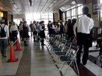 20111001_船橋市_JR総武線_JR東船橋駅_開業30周年_0934_DSC05619