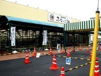 20111022_船橋市行田3_ふなっこ畑_生産者直売所_0955_DSC06897