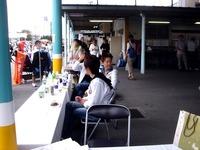 20111001_船橋市若松1_船橋競馬場ふれあい広場_1119_DSC05777