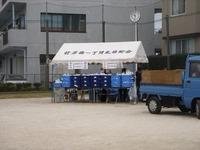 20111002_船橋市前原1_札場公園_祭り_1029_DSC06372