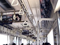 20110715_JR東日本_JR京葉線_車内_放射線量_1132_DSC09529