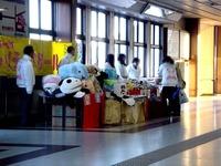 20111217_JR東船橋駅_チャリティバザール_あるまど_1557_DSC05651