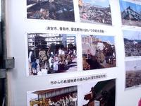20110917_船橋親水公園_ハワイアンフェスティバル_0948_DSC03550