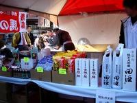 20111126_船橋市_青森県津軽観光物産首都圏フェア_1024_DSC02605