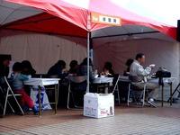 20111127_船橋市_青森県津軽観光物産首都圏フェア_1236_DSC03108