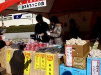 20111126_船橋市_青森県津軽観光物産首都圏フェア_1025_DSC02611