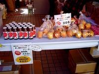 20111126_船橋市_青森県津軽観光物産首都圏フェア_1026_DSC02615