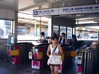 20110715_千葉市稲毛区稲毛3_京成稲毛駅_放射線量_1410_DSC09812