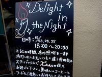 20111223_ららぽーと_スターバックスコーヒー_1543_DSC06169