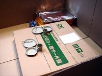 20110829_船橋市_ららぽーとTOKYO-BAY_防災_1124_DSC01540