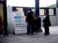 20111126_浦安市舞浜_東京ディスニーランド_入場制限_1326_DSC02827