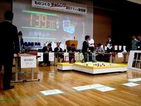 20111211_千葉工業大学_先端ものづくりチャレンジ_1155_DSC04775