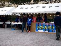 20111030_船橋市習志野台7_日本大学薬学部_桜薬祭_1211_DSC08800