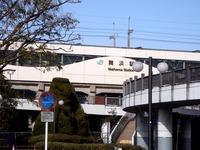 20110317_東日本大震災_JR京葉線_JR舞浜駅前南口_1500_DSC07213