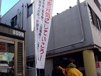 20111126_船橋本町通り_東葛地域市民活動フェスタ_1008_DSC02516