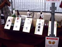 20110917_船橋親水公園_ハワイアンフェスティバル_0947_DSC03543
