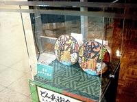 20110722_東京都_JR渋谷駅_山手線_立ち食いどん兵衛_1727_DSC09675