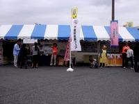 20111001_船橋市若松1_船橋競馬場ふれあい広場_1119_DSC05767