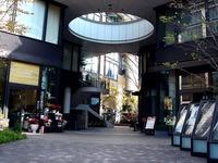20111216_東京_丸の内_エシレ_メゾンデュブール_1007_DSC05200