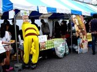 20111103_習志野市泉町1_日本大学生産工学部_桜泉祭_1353_DSC09427