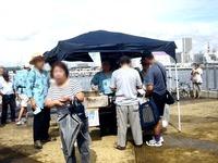 20110917_船橋親水公園_ハワイアンフェスティバル_0934_DSC03497