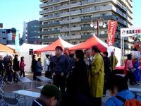 20111126_船橋市_青森県津軽観光物産首都圏フェア_1021_DSC02585