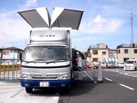 20110925_津田沼自動車教習所_交通安全フェスタ_1007_DSC05033