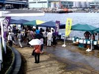 20110917_船橋親水公園_ハワイアンフェスティバル_0926_DSC03483