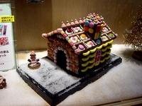 20111221_クリスマス_ヘクセンハウス_お菓子の家_1911_DSC05853