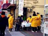 20111126_船橋本町通り_東葛地域市民活動フェスタ_1008_DSC02519
