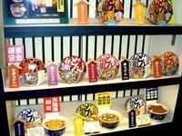 20110722_東京都_JR渋谷駅_山手線_立ち食いどん兵衛_1727_DSC09673