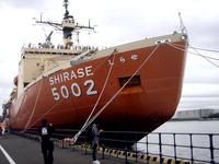 20111002_船橋港_南極観測船しらせ_砕氷艦_乗船体験_0936_DSC06234