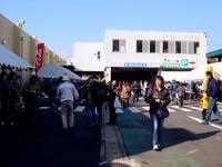 20111123_船橋市行田3_西船地区農業まつり_0943_DSC02240