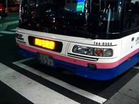 20111227_JR東京駅_八重洲口_正月_帰省_高速バス_2135_DSC06995