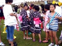 20110806_習志野市香澄_ふるさと香澄公園夏まつり_1802_DSC09867