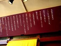 20081230_東京都中央卸売市場_築地市場_1034_DSC07291