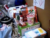 20111016_ららぽーとTOKYO-BAY_船橋市生き活き展_1431_DSC06516