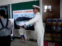 20111001_船橋市_JR総武線_JR東船橋駅_開業30周年_1059_DSC05703