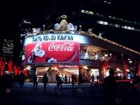 20111124_東京都千代田区有楽町_クリスマス飾り_2007_DSC02457