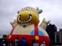 20111001_船橋市若松1_船橋競馬場ふれあい広場_1143_DSC05845