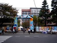20111103_習志野市泉町1_日本大学生産工学部_桜泉祭_1330_DSC09371