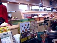 20110810_船橋市若松1_回転寿司銚子丸南船橋店_211930_DSC00246