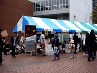 20111103_習志野市泉町1_日本大学生産工学部_桜泉祭_1350_DSC09412