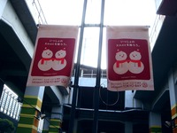 20111104_ららぽーとTOKYO-BAY_クリスマス_0754_DSC09695